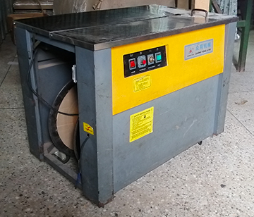 Automatic Powered Strapping Machines